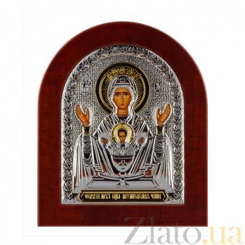 Икона Неупиваемая Чаша на деревянной основе, 15,5х19см 000061913