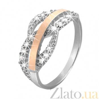 Серебряное кольцо с золотой вставкой и цирконием Эрика BGS--331к