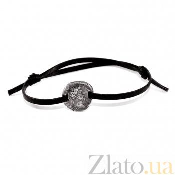 Кожаный браслет с серебром Ave Caesar с чернением 000091372