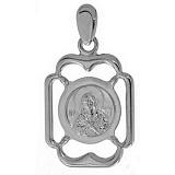 Серебряная ладанка Пресвятая Мария