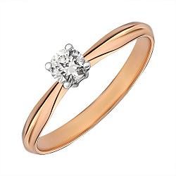 ДубльКольцо из красного золота с бриллиантом 000106294