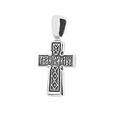 Серебряный крестик Традиционный с чернением