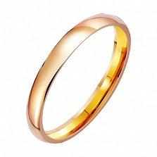 Золотое обручальное кольцо Любовная лирика