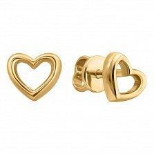 Золотые серьги-пуссеты Сердца трех в желтом цвете