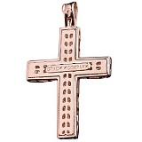 Золотой крестик Святая Троица с цирконием