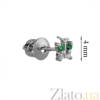 Серьга-пуссета с белыми и зелёными фианитами Мотылёк 3010.6