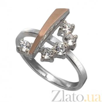 Серебряное кольцо с золотой вставкой и фианитами Веночек BGS--265к