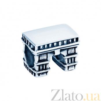 Серебряная бусина Триумфальная Арка AQA--1B1540016/5
