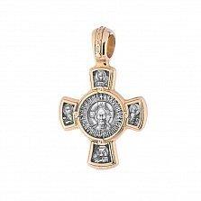 Серебряный крестик Спасение с позолотой