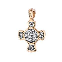 Серебряный крестик Спасение с позолотой 000062544