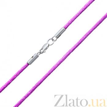 Фиолетовый шелковый шнурок Матиас с родированной серебряной застежкой HUF--5502-РШ.ф
