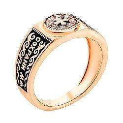 Перстень-печатка из красного золота Спаси и Сохрани с фианитами и чернением 000122433