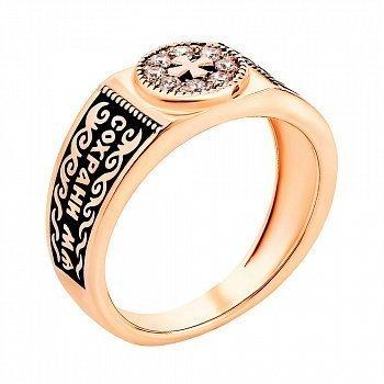 Перстень-печатка з червоного золота Спаси и Сохрани із фіанітами та чорнінням 000122433