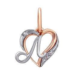 Золотой кулон-сердце Буква Л в комбинированном цвете с фианитами