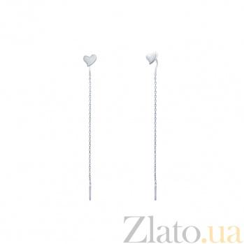 Серебряные серьги цепочки Ирма AQA--2408