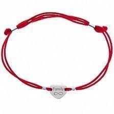 Шелковый браслет Family Love с серебряной вставкой-сердцем