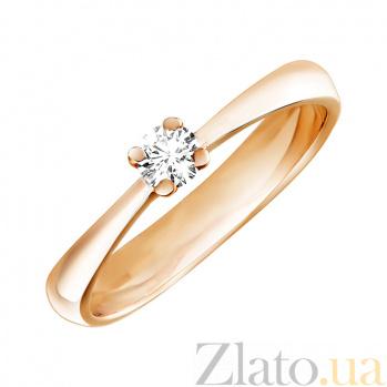 Кольцо в красном золоте Алекса с бриллиантом 000079291