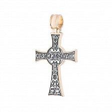 Серебряный крестик Иисус с позолотой