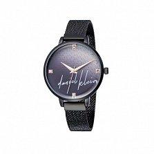 Часы наручные Daniel Klein DK11839-4