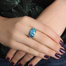 Серебряное кольцо с  синтезированным опалом Ультрамарин