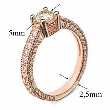 Золотое кольцо с бриллиантами Titania