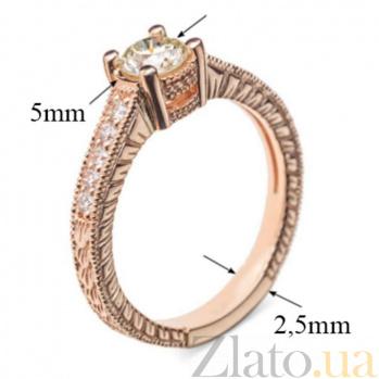 Золотое кольцо с бриллиантами Titania R0703