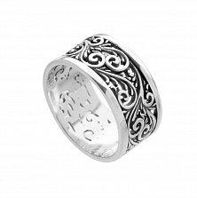 Серебряное кольцо Дуновение ветра с ажурной шинкой