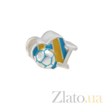 "Серебряная бусина ""Я люблю Украину"" AQA--1B4530024/5f"