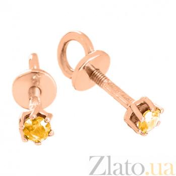 Серьги-пуссеты из красного золота с цитринами Энрика VLN--113-452-8
