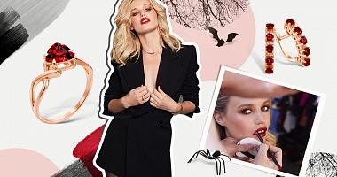 Женщина – драма: идеальный образ на Хэллоуин и не только!