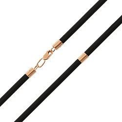 Шнурок из каучука с золотым замочком и вставками, 4мм 000128010