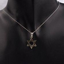 Серебряный кулон Звезда Давида с накладкой из золота