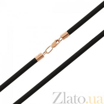 Каучуковый шнурок с золотой застёжкой TRF--811002
