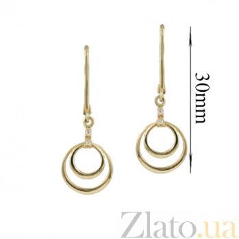 Золотые серьги с бриллиантами Марлена 1С193-0438