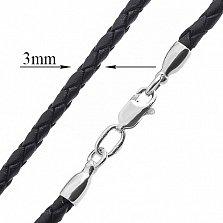 Кожаный плетеный шнурок Связь с застежкой из серебра