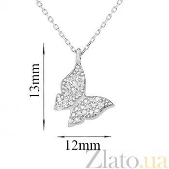 Колье Бабочка из белого золота SVA--7101964102/Фианит/Цирконий