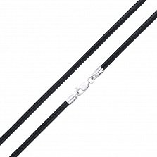 Кожаный шнурок Тонго в чёрном цвете с серебряной застёжкой