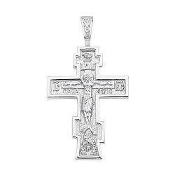 Серебряный православный крест с молитвой на тыльной стороне 000124996