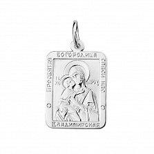 Ладанка из серебра Владимирская Богородица