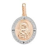 Серебряная ладанка с позолотой Богородица