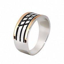Серебряное кольцо Драйв с золотой вставкой