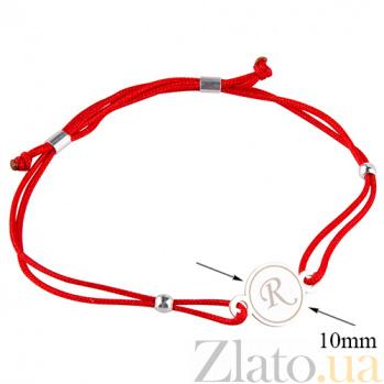 Шелковый браслет со вставкой Буква R 000011400