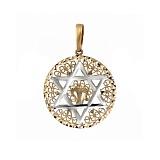 Золотой кулон Звезда Давида в комбинированном цвете