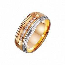 Золотое обручальное кольцо Ты мой свет с дорожкой фианитов
