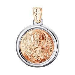 Золотая ладанка Николай Чудотворец в комбинированном цвете 000130724