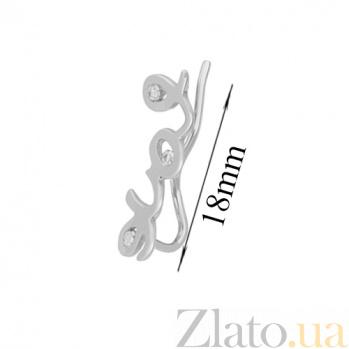 Золотые серьги каффы в белом цвете Love SVA--2101466102/Фианит/Цирконий
