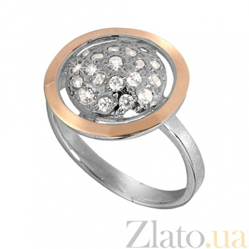 Кольцо из серебра с золотом и фианитами Метеорит BGS--357к