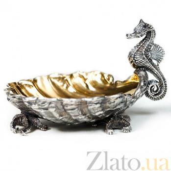 Серебряная икорница Морской конек 384