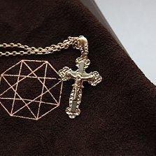 Золотой крест Господь Вседержитель