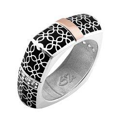 Серебряное кольцо с золотыми накладками, черной эмалью и фианитами 000062151